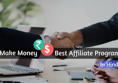 best-affiliate-program-hindi-blogger