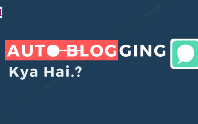 Auto Blogging Kya Hai Hindi me